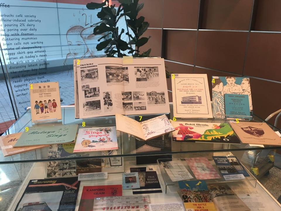 Children books and school publications featured at the Legal Deposit exhibition