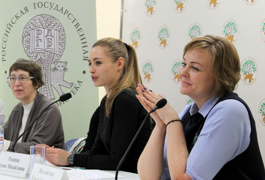 Participants during the e-conference at The Russian State Children's Library