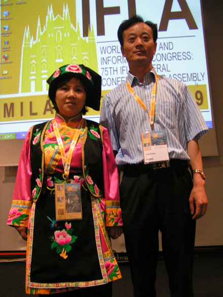 Ms Li Chun and Mr Li Kaicheng
