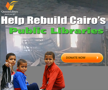 Help Rebuild Cairo's Public Libraries