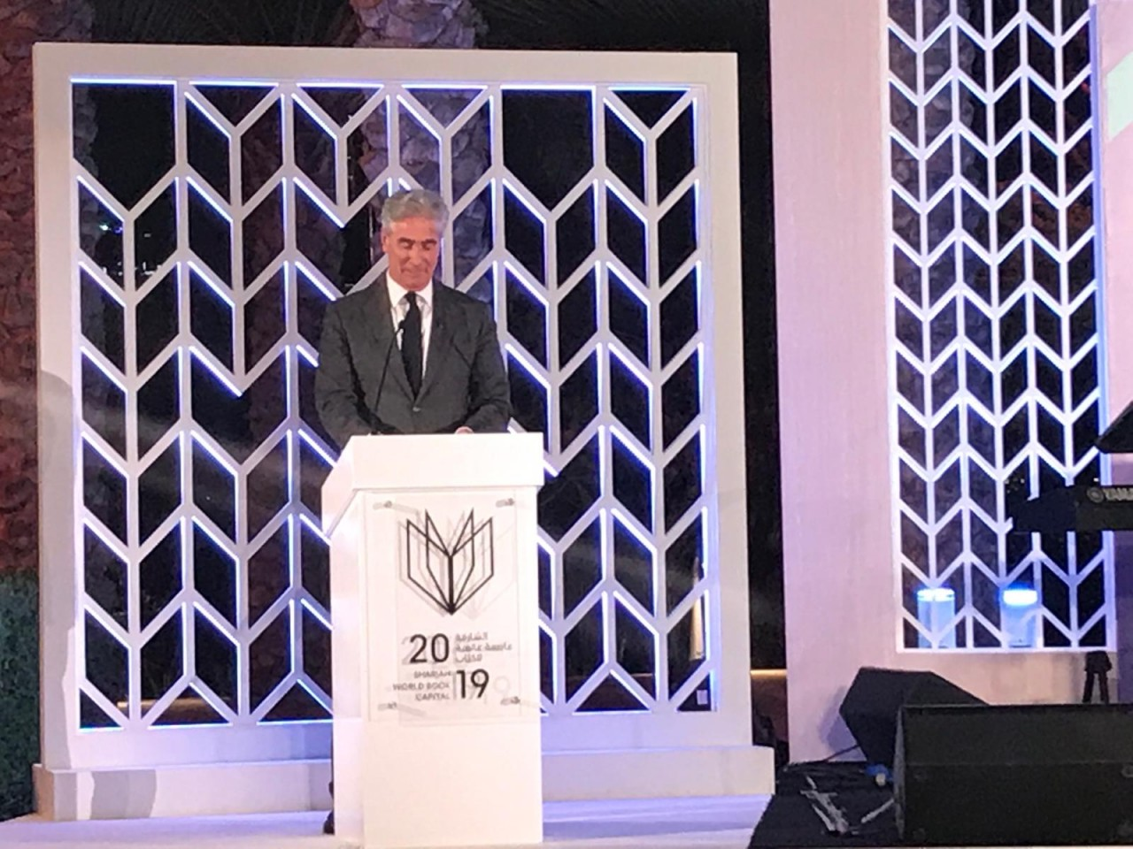 IFLA Secretary-General Gerald Leitner speaking at a dinner ahead of the opening of Sharjah, World Book Capital 2019