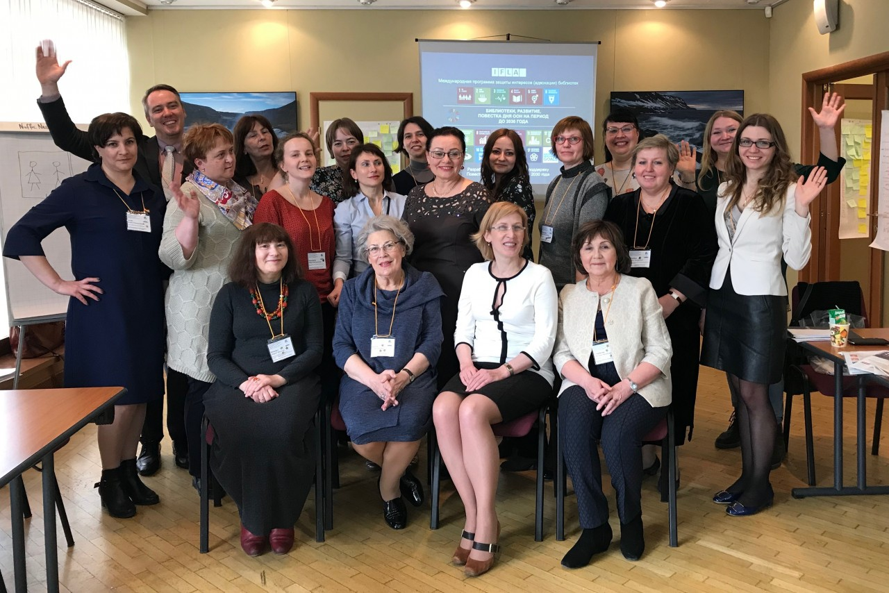 "IAP Workshop in Russia: ""Libraries and the UN 2030 Agenda for Sustainable Development: How can Russian libraries further development of the society?"""